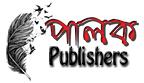 Palok Publishers